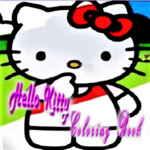 Hello Kitty: Coloring Book