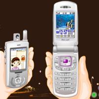 포주 휴대 전화