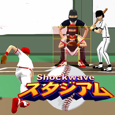 Shockwave Stadium
